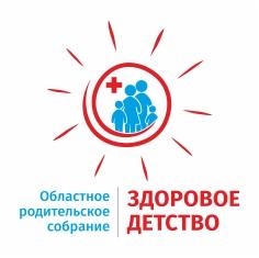 emblema (1)